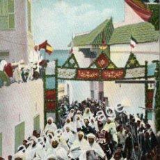 Postales: EL EMPERADOR GUILLERMO II EN TANGER,31 DE MARZO 1905, EL TIO DEL SULTAN, Y NOTABLES DEL GOBIERNO. Lote 53368263
