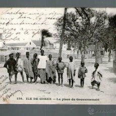 Postales: SENEGAL ILE DE GOREE LA PLACE DU GOUVERNEMENT DE DAKAR A BARCELONA SELLO AFRICA OCCIDENTAL FRANCESA. Lote 53772802