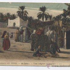 Postales: ESCENAS Y TIPOS DE SAHARA-CASAS DE INDIGUENAS-. Lote 53993021