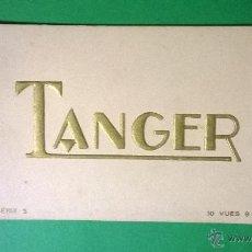 Postales: ESTUDIO LA CIGOGNE: BLOC DE TANGER, 10 FOTOGRAFÍAS (SERIE 3). Lote 54730299