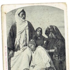 Postales: PS6126 EGIPTO 'BÉDOUIN ET SA FAMILLE'. F SCHNELLER CIE. SIN CIRCULAR. PRINC. S. XX. Lote 52571739