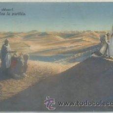 Postales: POSTAL DE MARRUECOS. AU DESERT. ANTES LA PARTIDA P-AFYMA-546. Lote 54892543