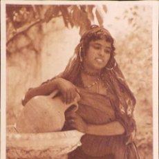 Postales: ANTIGUA POSTAL, ORIGINAL DE MARRUECOS. EDITORES L & L. NO CIRCULADA. Lote 54955462