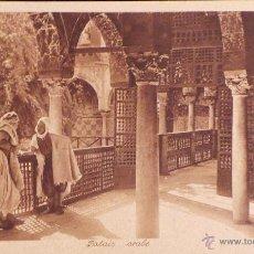Postales: ANTIGUA POSTAL, ORIGINAL DE MARRUECOS. EDITORES L & L. NO CIRCULADA. Lote 54955788
