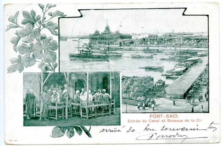 PORT-SAID (EGIPTO), ENTRADA DEL CANAL. 1906 (Postales - Postales Extranjero - África)