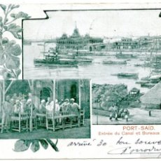 Postales: PORT-SAID (EGIPTO), ENTRADA DEL CANAL. 1906. Lote 55705757