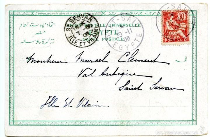 Postales: Port-Said (Egipto), entrada del canal. 1906 - Foto 2 - 55705757