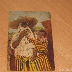 Postales: POSTAL DE MARRUECOS. Lote 56181146
