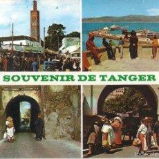 Postales: TÁNGER. MARRUECOS. ARGENTINA. CIRCULADA. 1983.. Lote 57347644
