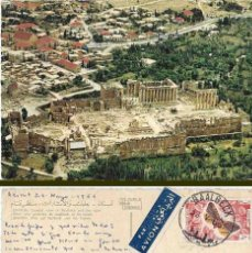 Postales: LÍBANO. LEBANON. GENERAL VIEW OF BAALBECK AND THE RUINS. CIRCULADA 1966.. Lote 57385864