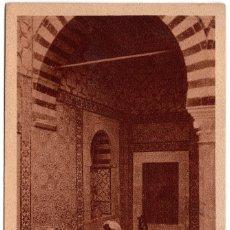 Postales: ANTIGUA POSTAL, ORIGINAL DE MARRUECOS. EDITORES L & L. NO CIRCULADA . Lote 57416761