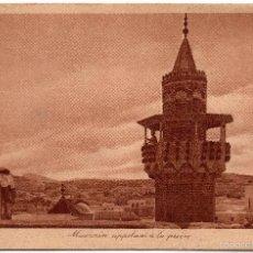 Postales: ANTIGUA POSTAL, ORIGINAL DE MARRUECOS. EDITORES L & L. NO CIRCULADA . Lote 57416770