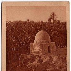 Postales: ANTIGUA POSTAL, ORIGINAL DE MARRUECOS. EDITORES L & L. NO CIRCULADA . Lote 57416780