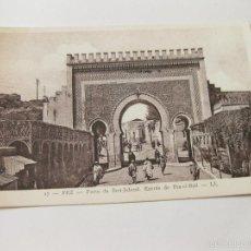 Postales: POSTAL DE FEZ - PORTE DE BOU JELOUD - ENTRÉE DE FEZ EL BALI - MARRUECOS. Lote 57717851