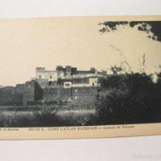 Postales: POSTAL DE MARRUECOS - CASBAH DE TELOUET. Lote 57718005