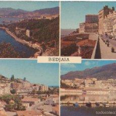 Postales: ** P414 - POSTAL - COLEURS ET LUMIERES D´ARGERIE - BEDJAIA. Lote 57776177