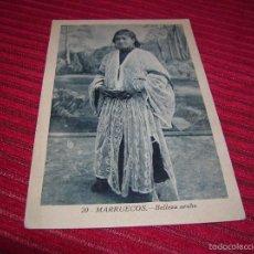 Postales: ANTIGUA POSTAL MARRUECOS - BELLEZA ARABE. Lote 57977316