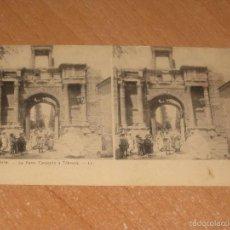 Postales: FOTO-POSTAL DE ARGELIA. Lote 58352689