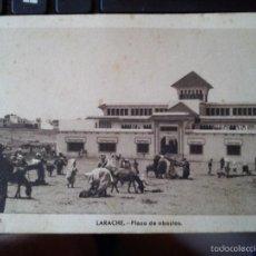 Postales: POSTAL DE LARACHE (MARRUECOS) PLAZA DE ABASTOS. EDICION CARMEN CREMADES. FOTO MEDIAMARCA.. Lote 58539744