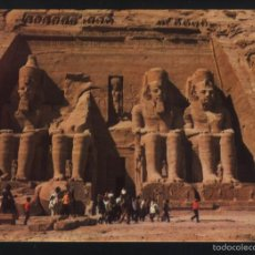 Postales: A-3479- EGIPTO. EGYPTE. EGYPT. THE TEMPLE OF ABU-SÉMBEL. Lote 60711979