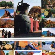 Postales: POSTALES DE TAFRAOUT Y RABAT (MARRUECOS). SIN CIRCULAR (16-528). Lote 62109264