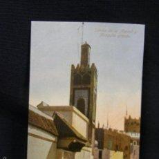 Postales: POSTAL COLOREADA LA SUBIDA DE LA MEDINA Y MEZQUITA GRANDE TÁNGER ED. BENZAQUEN & CO SIN CIRCULAR. Lote 64296751