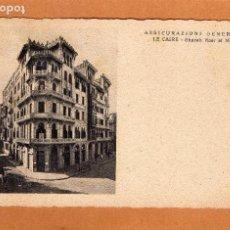 Postales: EGIPTO - EL CAIRO - COMPAÑÍA DE SEGUROS - ASSICURAZIONI GENERALI LE CAIRE - SHAREH KASR EL NIL -. Lote 64789311
