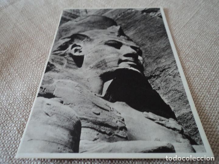 RAMSES II TEMPLE OF ABU SIMBEL (Postales - Postales Extranjero - África)