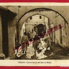 Postales: POSTAL TETUAN, MARRUECOS, CALLE TIPICA DEL BARRIO MORO, P84672. Lote 67520765