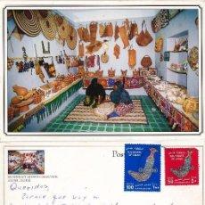 Postales: POSTAL DEL SULTANATO DE OMÁN, TALLER DE MANUALIDADES, ESCRITA AL DORSO CON SELLOS. . Lote 68299053