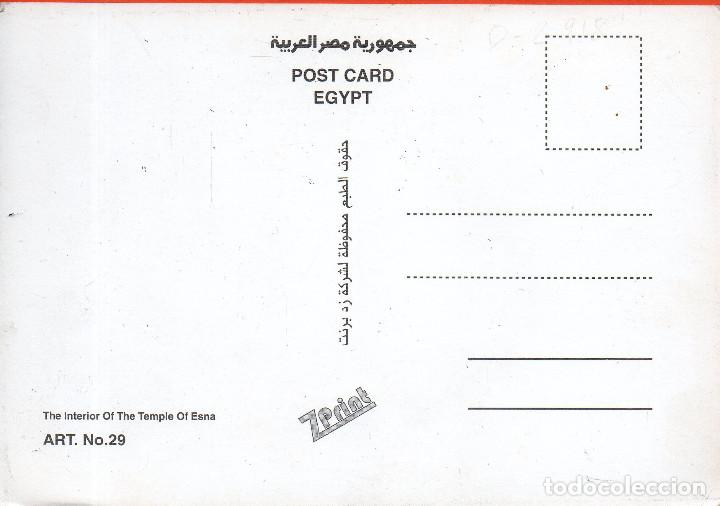 Postales: VESIV POSTAL EGYPT THE INTERIOR OF THE TEMPLE OF ESNA - Foto 2 - 71581975