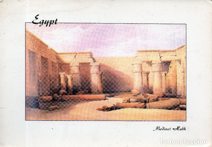 VESIV POSTAL EGYPT THE INTERIOR OF THE TEMPLE OF MEDINET HABU (Postales - Postales Extranjero - África)