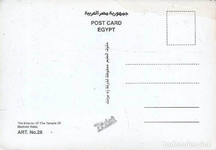 Postales: VESIV POSTAL EGYPT THE INTERIOR OF THE TEMPLE OF MEDINET HABU - Foto 2 - 71582027
