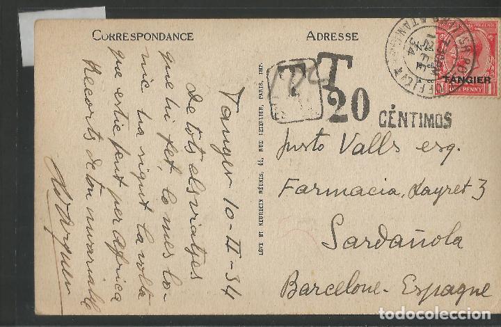 Postales: TANGER - CIRCULADA - VER REVERSO - (45.898) - Foto 2 - 71928443