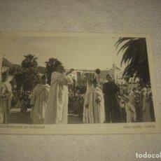 Postales: TROMPETEROS DE RAMADAN .FOTO GARCIA CORTES. SIN CIRCULAR. Lote 72133799