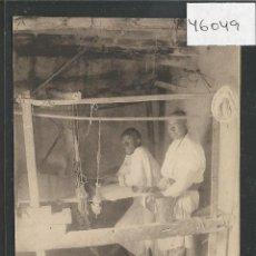 Postales: TIPOS Y COSTUMBRES RIFEÑAS - TEJEDORES MOROS - POSTAL EXPRES MELILLA -VER REVERSO-(46.049). Lote 73301143