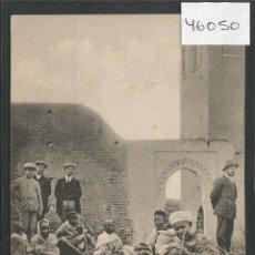 Postales: SIDI - ALCAZAR - INDIGENA DEL SUS - COL. LIBRERIA ESPAÑOLA -VER REVERSO-(46.050). Lote 73301283