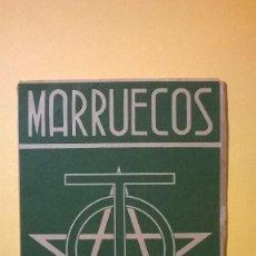 Postales: MARRUECOS: ERWIN HUBERT - 12 POSTALES (CONTIENE 4). Lote 75168255