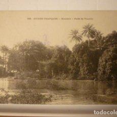 Postales: POSTAL GUINEA FRANCESA.. Lote 78361161