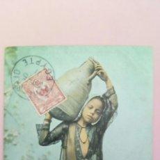 Postales: POSTAL EGIPTO PORT SAID 1911 GIRL FELLAHIN ON THE FONTAIN NIÑA MUJER. Lote 78423019