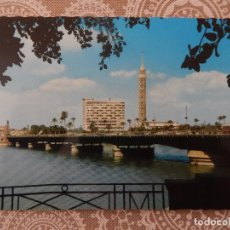 Postales: POSTAL EGIPTO EL CAIRO. Lote 133764222