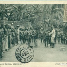 Postales: CAMERUN. KAMERUN. RECUERDO DE CAMPO. CIRCULADA EN 1913 DESDE GABON. EDITADA EN ALEMANIA.. Lote 81817592