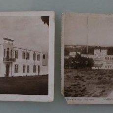 Postales: ANTIGUAS POSTALES DE LARACHE MARRUECOS VISTA PARCIAL CRIA CABALLAR – FOTO FERRER - AÑOS 40. Lote 82750216