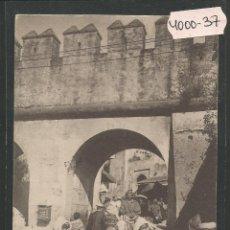 Postales: TANGER - PORTE DU CARREFOUR - PZ 10707 - CIRCULADA - (4000-37). Lote 86874716