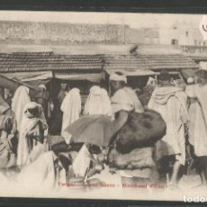 Postales: TANGER - GRAND SOCCO MARCHAND D'EAU - PZ 10714 - REVERSO SIN DIVIDIR - (4000-39). Lote 86874816