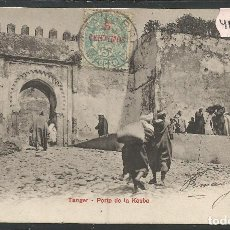 Postales: TANGER - PORTE DE LA KASBA - PZ 10701 - REVERSO SIN DIVIDIR - CIRCULADA - (4000-45). Lote 86875132