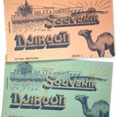Postales: 2 BLOCS DJIBOUTI SOUVENIR SERIE 1 Y 2, 12 VISTAS CADA UNA. Lote 88217200
