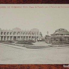 Postales: SANTA ISABEL DE FERNANDO POO (GUINEA ECUATORIAL) PLAZA DE ESPAÑA CON EL PALACIO DEL GOBIERNO, 14 THO. Lote 88504788