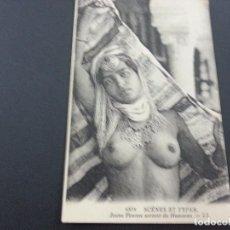 Postales: POSTAL ANTIGUA-6578-SCENES ET TYPES-JEUNE FEMME SORTANT HAMMAN-LL-N. Lote 90951015