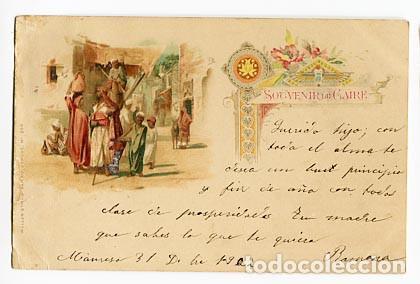 de7fde47b egipto el cairo. souvenir de caire ed. müller   - Comprar Postales ...